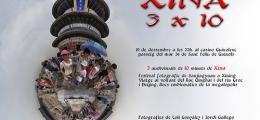 Divendres 19 de desembre hi ha la presentació de l'audiovisial